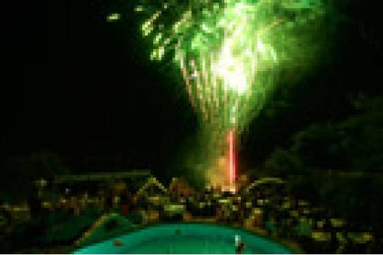 Праздник Санта Анна